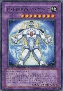遊戯王/第6期/DT08-JP037 E・HERO ジ・アース R