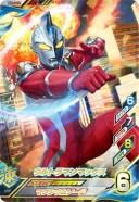 ウルトラマンフュージョンファイト K5-012 ウルトラマンマックス SR