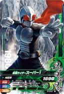 ガンバライジング3弾 3-033 仮面ライダースーパー1 N