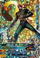 ガンバライジング3弾 3-036 仮面ライダーBLACK RX LR