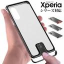 スマホケース Xperia 1 IIIケース Xperia 10 IIIケース Xperia 1 IIケース Xperia 10 IIケース……