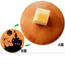 リバーシブルクッション(ホットケーキ×お化け屋敷) 1個 面白クッション おもしろ クッション 本物 そっくり クッション クッション ハロウィン プレゼント 丸型 円形