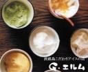 淡路島の絶品手作りアイスクリーム【送料込み】父の日アイスギフトセット8個入り
