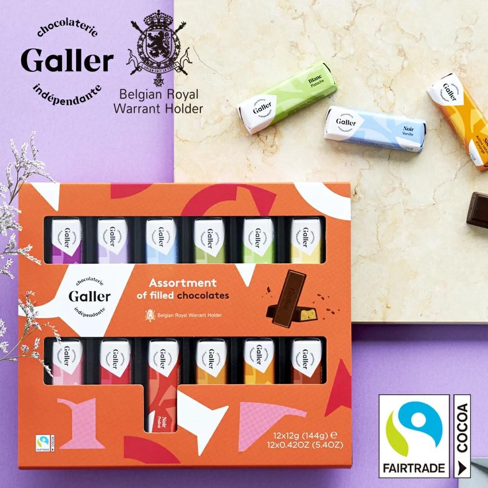 ホワイトデー チョコレート ベルギー王室御用達 ガレー ミニ