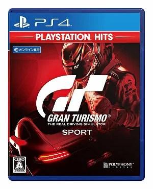 【ネコポス送料無料・即日出荷】PS4 グランツーリスモSPORT PlayStation Hits 090634【ネコポス可】