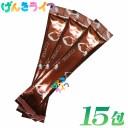 かるガルダイエットコーヒー 15包