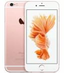 【中古】【安心保証】 au iPhone6s 16GB ローズゴールド