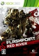 【中古】OPERATION FLASHPOINT:RED RIVERソフト:Xbox360ソフト/シューティング・ゲーム