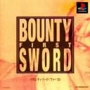 【中古】バウンティソード・ファーストソフト:プレイステーションソフト/シミュレーション・ゲーム