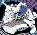 【中古】ペルソナ4 ダンシング・オールナイト クレイジー・バリューパック (限定版)