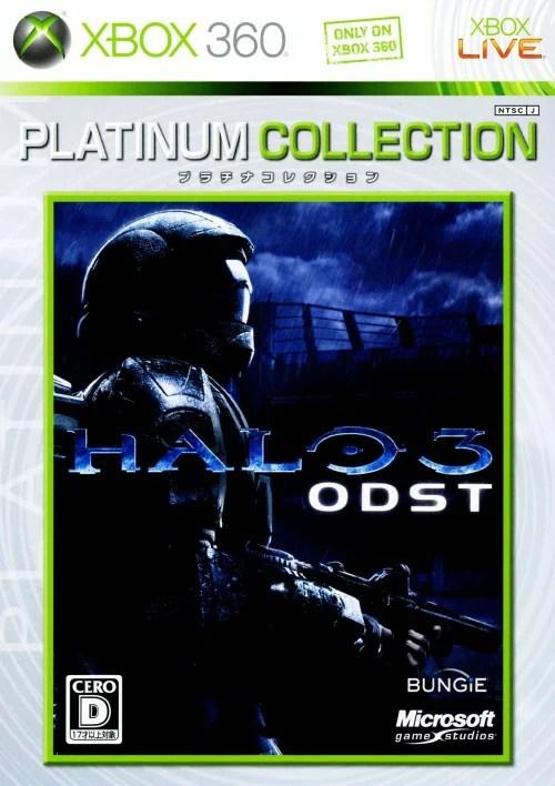 【中古】Halo3:ODST Xbox360 プラチナコレクションソフト:Xbox360ソフト/シューティング・ゲーム