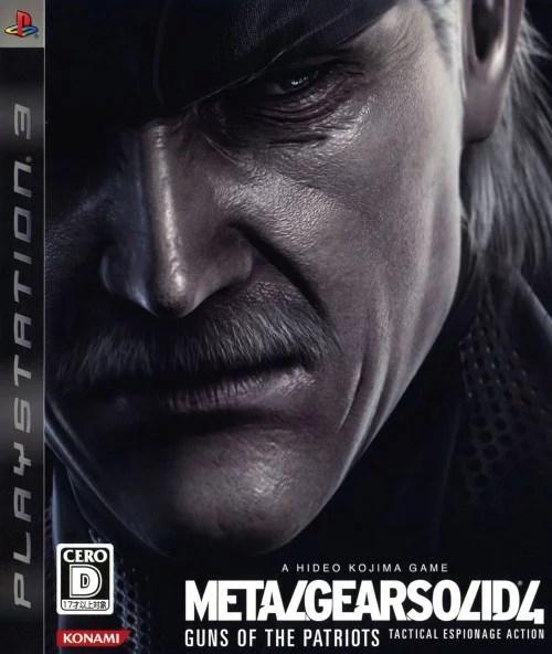 【中古】METAL GEAR SOLID4 GUNS OF THE PATRIOTS PlayStation3 the Bestソフト:プレイステーション3ソフト/アクション・ゲーム