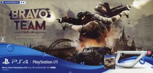 【中古】Bravo Team PlayStation VR シューティングコントローラー同梱版(VR専用) (同梱版)