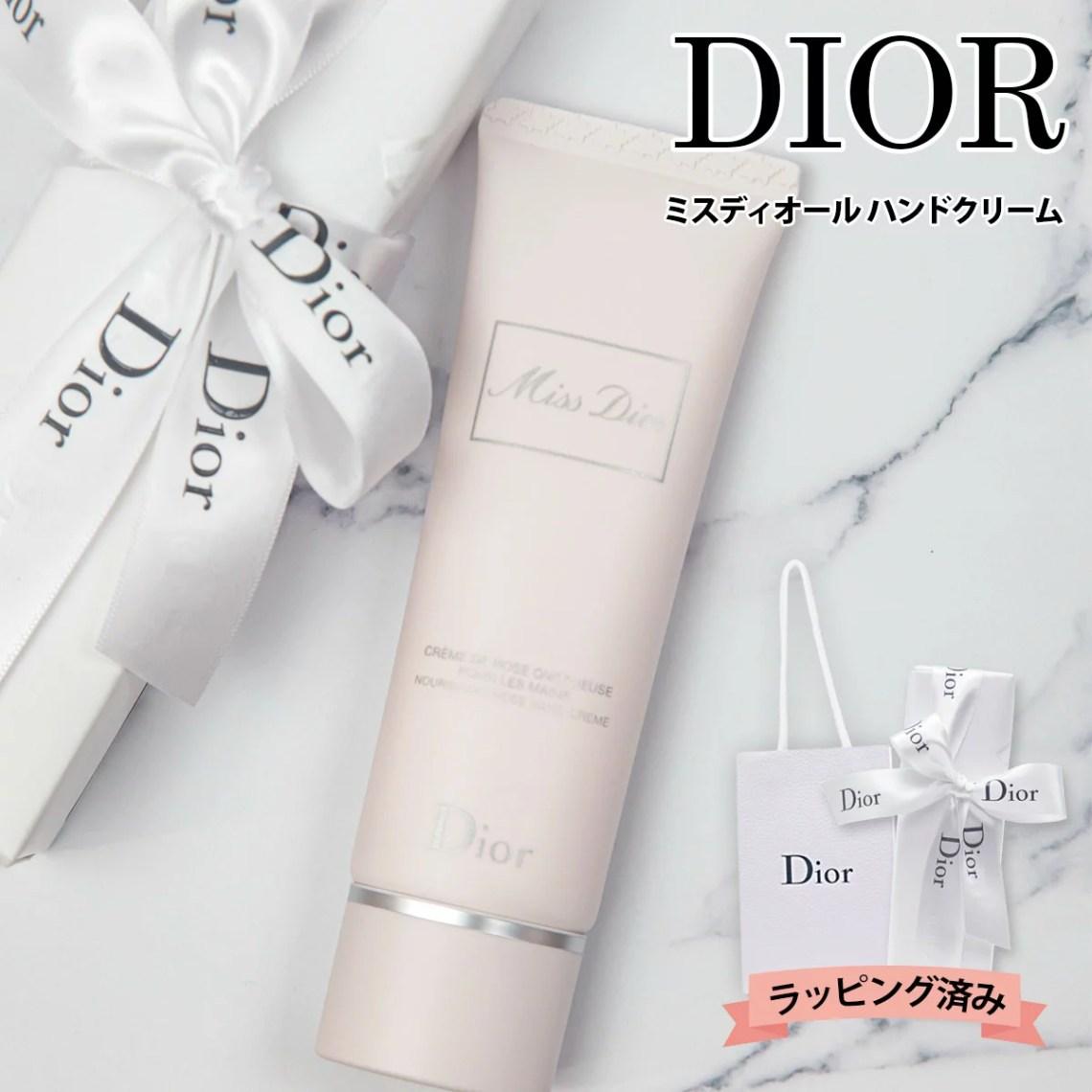 【正規紙袋 無料】 ディオール ハンドクリーム Dior ミス ディオール ハンド クリーム 50m