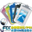 完全防水 iPhone SE iphone11pro iphoneX iphone8 iphone7ケース 防水ケース iphone6s お風呂 ……