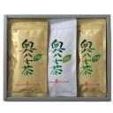 【あす楽】【送料無料】生粋の奥八女茶(G-KS-30)煎茶(100g)×2・白折(100g)福岡県産 八女茶葉100%使用!!