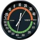 記念品 名入れ プレゼント シチズン 温湿度計 TM42−3 新築祝い 竣工記念 開店祝い 開業祝い