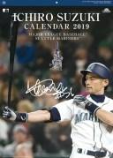 カレンダー 2019 壁掛け 壁掛けカレンダー イチロー スポーツ 野球 ベースボール プレゼント