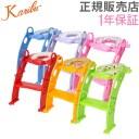 カリブ 補助便座 トイレトレーナー クッション付き 赤ちゃん 練習 PM2697 Karibu Frog Shape Cushion Potty Seat with Ladder あす楽
