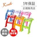 【最大500円OFF】【1年保証】カリブ 補助便座 トイレトレーナー クッション付き 赤ちゃん 練習 PM2697 Karibu Frog Shape Cushion Potty Seat with Ladder