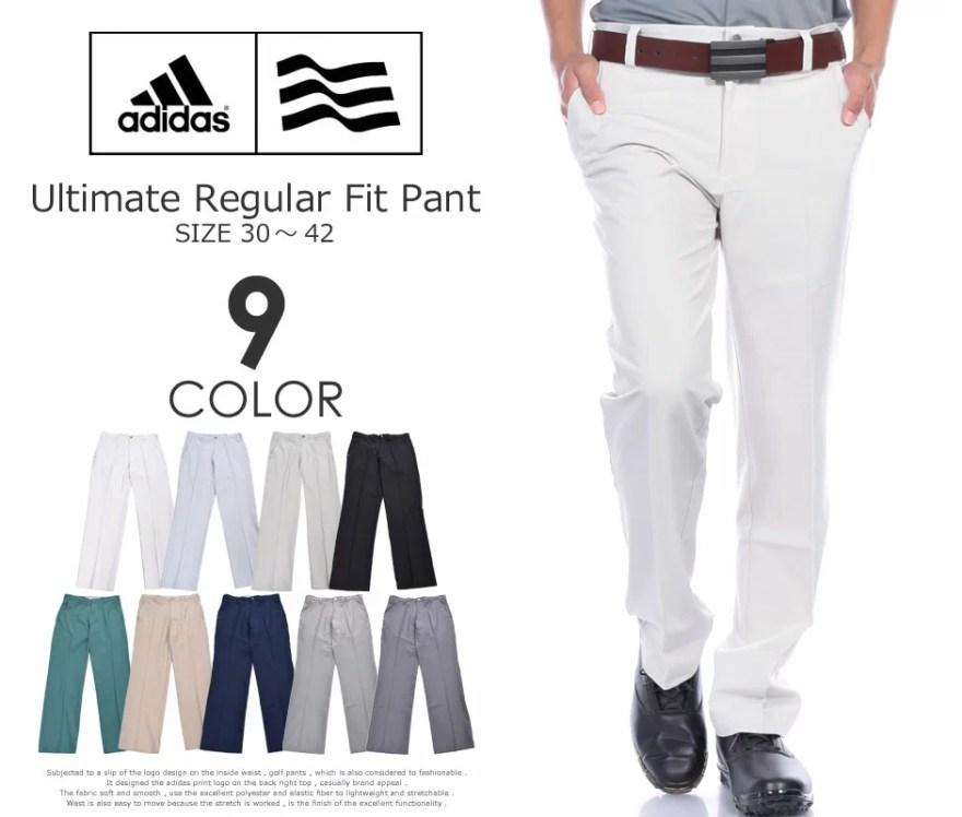 (福袋対象商品)(感謝価格)アディダス adidas ゴルフパンツ ボトム メンズウェア アルティメット レギュラー フィット パンツ 大きいサイズ USA直輸入 あす楽対応