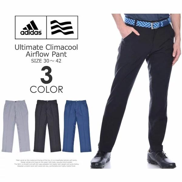 (福袋対象商品)(感謝価格)アディダス adidas ゴルフウェア メンズ ゴルフパンツ ロングパンツ メンズウェア アルティメット CLIMACOOL エアフロー パンツ 大きいサイズ USA直輸入 あす楽対応