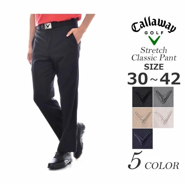 (福袋対象商品)キャロウェイ Callaway  ゴルフパンツ メンズウェア ストレッチ クラシック パンツ 大きいサイズ USA直輸入 あす楽対応