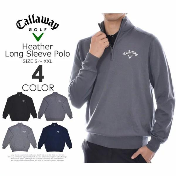 (福袋対象商品)(感謝価格)キャロウェイ Callaway 長袖メンズゴルフウエア 1/4ジップ メリノ 長袖セーター 大きいサイズ USA直輸入 あす楽対応