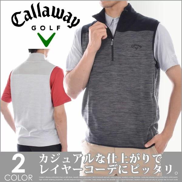 (福袋対象商品)キャロウェイ Callaway  ゴルフウェア 長袖メンズウェア ゴルフベスト 1/4ジップ セーター ベスト 大きいサイズ USA直輸入 あす楽対応