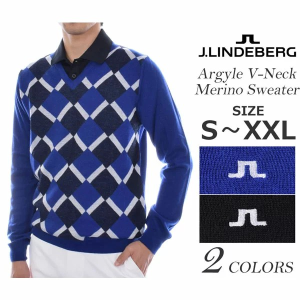 (福袋対象商品)ジェイリンドバーグ J LINDEBERG 長袖メンズゴルフウェア アーガイル Vネック メリノ 長袖セーター 大きいサイズ USA直輸入 あす楽対応