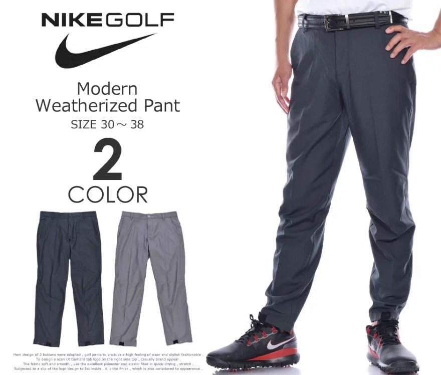 (福袋対象商品)(在庫処分商品)ナイキ Nike ゴルフウェア メンズ ゴルフパンツ ロングパンツ ボトム メンズウェア モダン ウェザライズド パンツ 大きいサイズ USA直輸入 あす楽対応