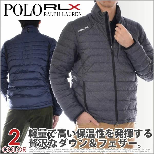 (福袋対象商品)(感謝価格)ポロゴルフ ラルフローレン POLO RLX ピボット ダウン 長袖ジャケット 大きいサイズ USA直輸入 あす楽対応