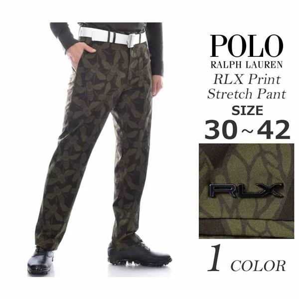 (福袋対象商品)(感謝価格)ポロゴルフ ラルフローレン ゴルフパンツ メンズ パンツ RLX プリント ストレッチ パンツ 大きいサイズ USA直輸入 あす楽対応