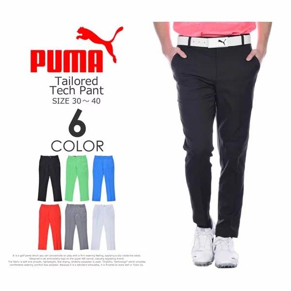(福袋対象商品)(感謝価格)プーマ Puma ゴルフウェア メンズ ゴルフパンツ ロングパンツ ボトム メンズウェア テイラード テック パンツ 大きいサイズ USA直輸入 あす楽対応