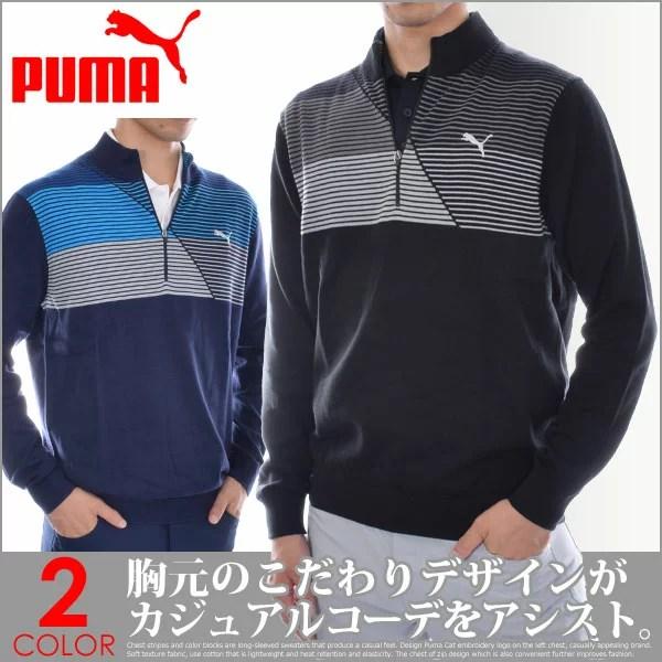 (福袋対象商品)(感謝価格)プーマ Puma ゴルフウェア メンズ 秋冬ウェア 長袖メンズウェア ゴルフ1/4ジップ 長袖セーター 大きいサイズ USA直輸入 あす楽対応