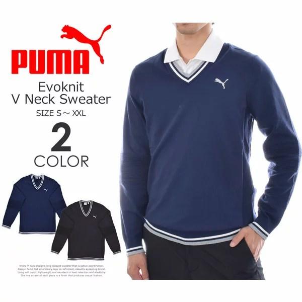 (福袋対象商品)プーマ Puma ゴルフウェア メンズ 秋冬ウェア 長袖メンズウェア ゴルフ エボニット Vネック 長袖セーター 大きいサイズ USA直輸入 あす楽対応