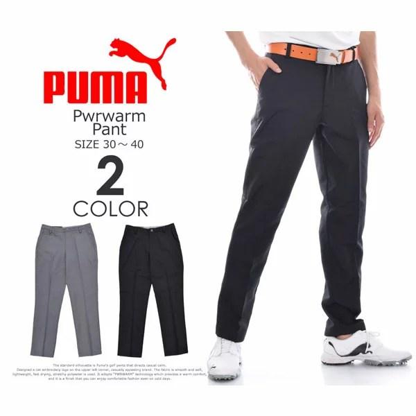 (福袋対象商品)プーマ Puma ゴルフパンツ メンズ パンツ ボトム メンズウェア パワーウォーム パンツ 大きいサイズ USA直輸入 あす楽対応
