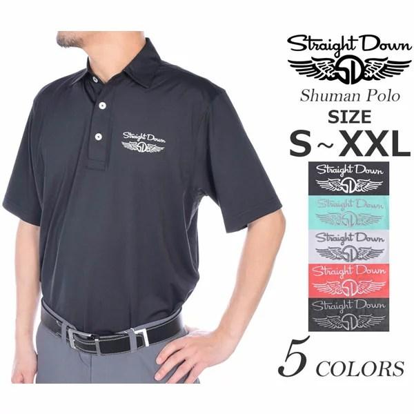 (福袋対象商品)ストレートダウン StraightDown ゴルフ シューマン 半袖ポロシャツ 大きいサイズ USA直輸入 あす楽対応