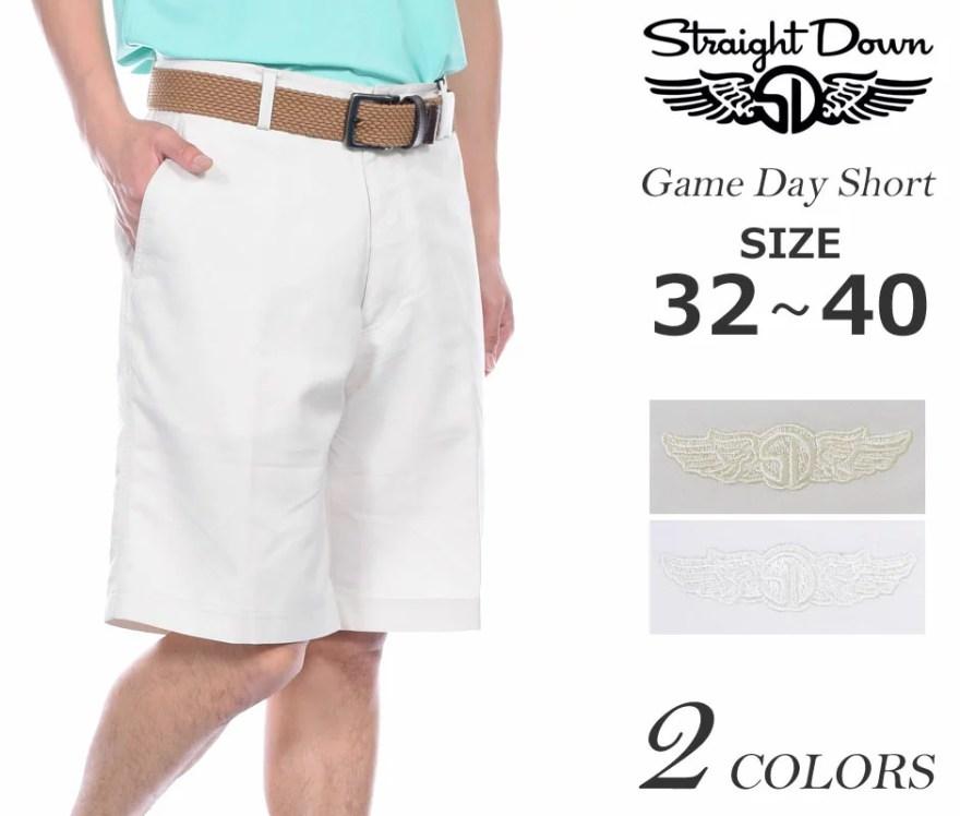 (福袋対象商品)ストレートダウン StraightDown ショートパンツ メンズ ゲーム デイ ショートパンツ 大きいサイズ USA直輸入 あす楽対応