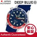 【DEEP BLUE (ディープブルー) 本格ダイバーズウォッチ】 MASTER 1000FT(330M)防水 AUTOMATIC/オートマチック SEIKO 自動巻きムー..