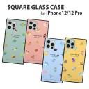 ポケットモンスター iPhone12/12 Pro対応 スクエアガラスケース