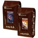 カフェインレス珈琲飲み比べ福袋1kg 送料無料[Dマンデ・Dコロ] 眠れる珈琲 デカフェセット