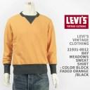 【国内正規品】LEVI'S リーバイス ベイメドウズ スウェットシャツ LEVI'S VINTAGE CLOTHING BAY MEADOWS SWEAT SHIRT 21931-0012【復刻..