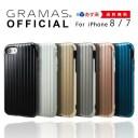 【公式】 GRAMAS COLORS グラマス カラーズ iPhone SE(第2世代)/8/7/6s/6 ケース iPhoneケース ハードケース Rib Hybrid case高級 ビジ..