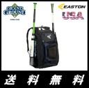【送料無料】イーストン ウォークオフ バットパック 野球 リュックサック バット収納 EASTON WALK-OFF BACKPACK