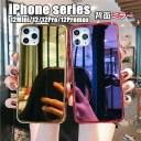 iPhone12 Mini iPhone 12 Pro iPhone 12 pro Max 鏡面 iPhone11 Pro Max XS MAX XS X XR 8 7 8……