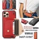 アイフォン iPhone12mini iPhone12 12 Pro 12Promax iphone11 11ProMax se2 x xr xs xsmax 第2……