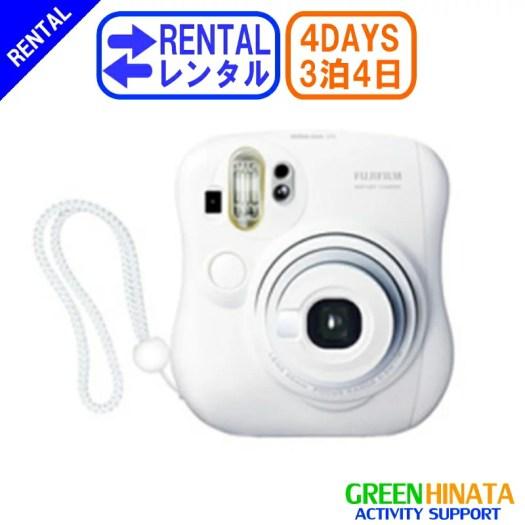 【レンタル】 【3泊4日mini 25】 フジフイルム チェキ インスタントカメラ チェキ レンタル FUJIFILM instax mini 25 チェキ レンタル