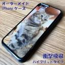 衝撃吸収 スマホケース オーダーメイド iPhone12 ケース あなたの好きな写真で作れる!オリジ……