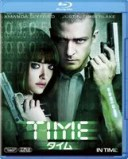 TIME/タイム [Blu-ray]